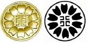 第一行政書士研修所(町田)